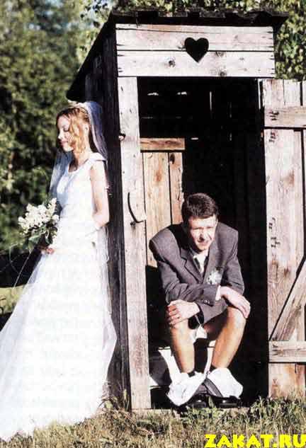 фото свадьбы прикольные фото